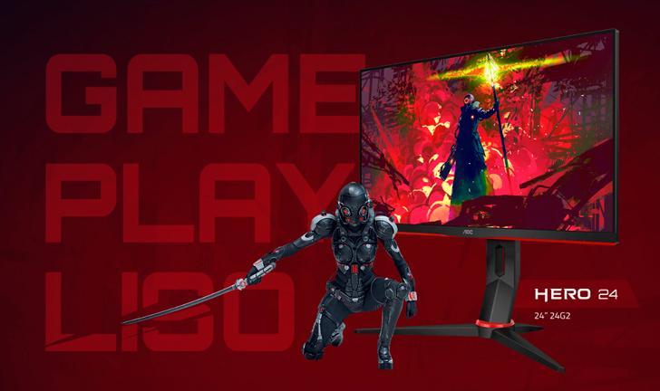 AOC anuncia monitores gamer Hero de 24 e 27 polegadas com 144Hz