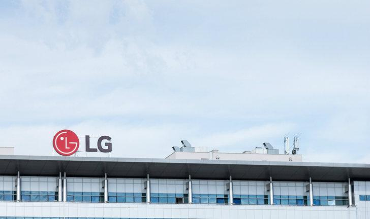 Assistência técnica LG: onde encontrar?
