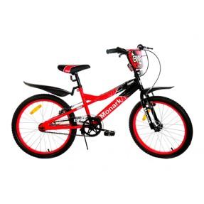 Bicicleta BMX Monark Aro 20 Freio V-Brake BMX Ranger