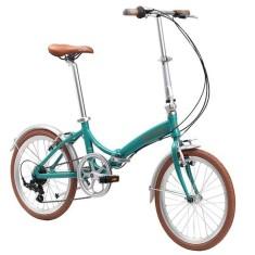 Bicicleta Durban Dobrável 6 Marchas Aro 20 Freio V-Brake Rio