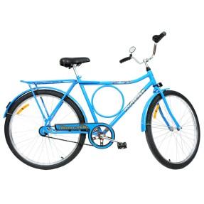 Bicicleta Monark Aro 26 Barra Circular CP