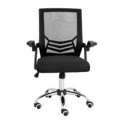 Cadeira de Escritório Office Adapt GA204 Multilaser