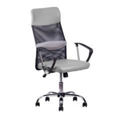 Cadeira de Escritório Office Detroit -Apoio Lombar Cinza Rivatti