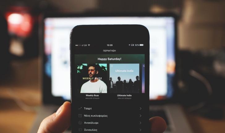 Como cancelar a assinatura do Spotify?