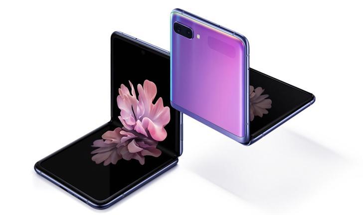 Galaxy Z Flip é oficial: Samsung confirma preço de lançamento no Brasil
