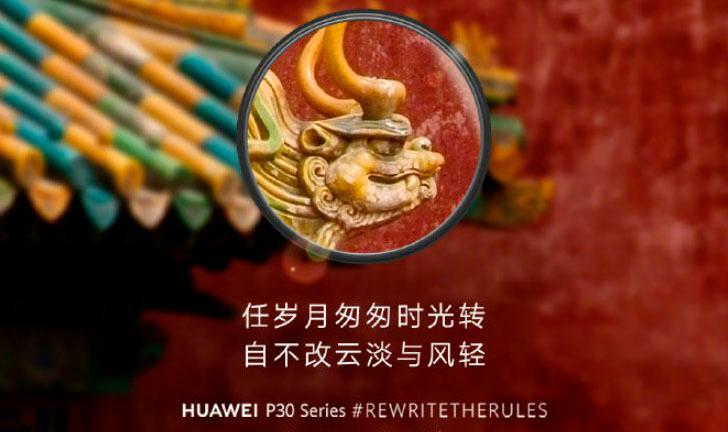 Huawei divulga lançamento do P30 com fotos de super zoom