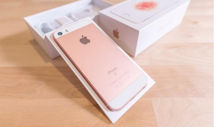 iPhone 9 ou SE 2? Celular mais barato da Apple deve ter lançamento em março