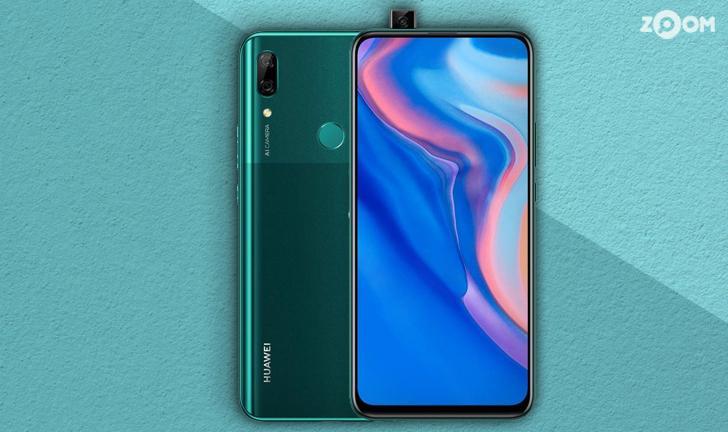 Lançamento Huawei P Smart Z: chinesa anuncia celular com câmera pop-up