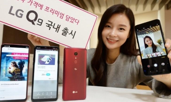 LG Q9 é anunciado antes da CES 2019; conheça a ficha técnica do celular