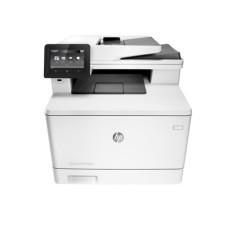 Multifuncional HP Laserjet Pro M477FNW Laser Colorida Sem Fio