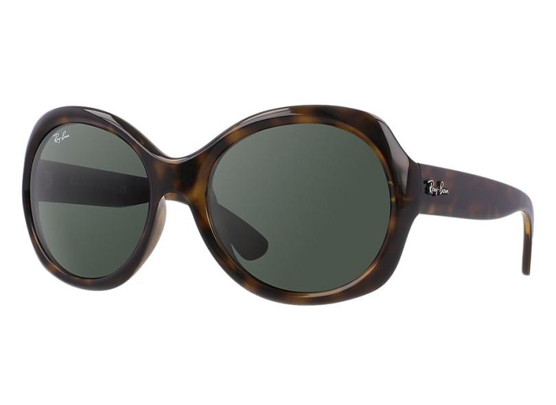 a5cdd919b2e6a Óculos de Sol Feminino Ray Ban RB4191