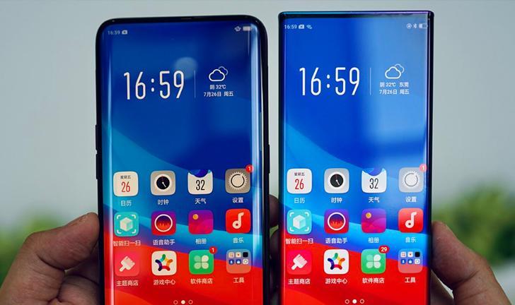 Oppo Find X2? Protótipo de smartphone supera 100% de aproveitamento de tela