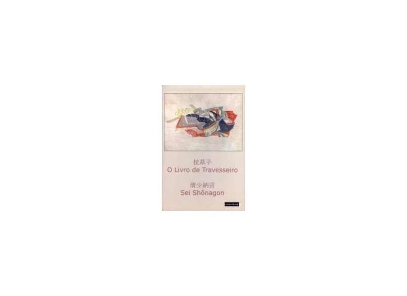 O Livro de Travesseiro - Shonagon, Sei - 9788598334196