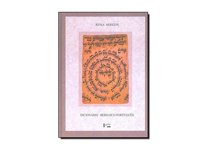 Dicionário Hebraico-português - Berezzin, Jaffa Rifka - 9788531401282