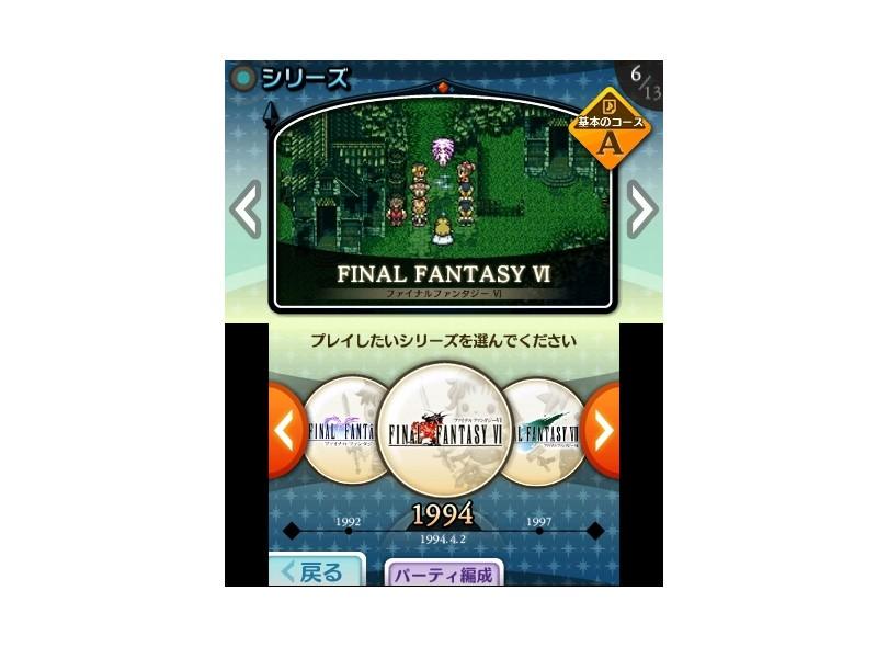 Jogo Theatrhythm Final Fantasy Square Enix 3DS