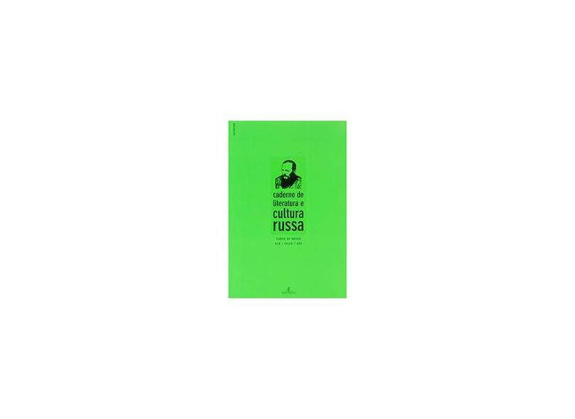 Caderno de Literatura e Cultura Russa - Dostoïevski - 9771806291855