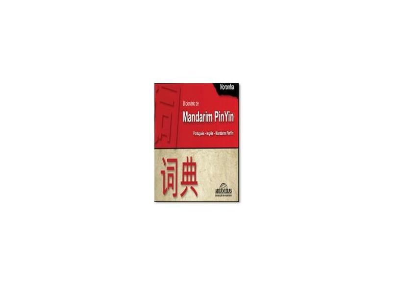Dicionário de Mandarim Pinyin: Português / Inglês / Mandarim Pinyin - Durval De Noronha Goyos - 9788571295094