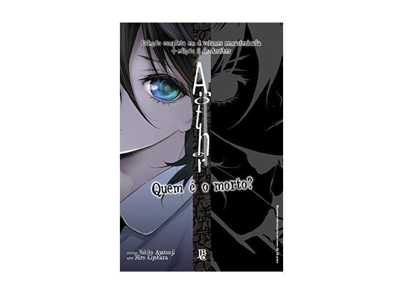 Box Another + Another Zero - Ayatsuji, Yukito - 7898312962245