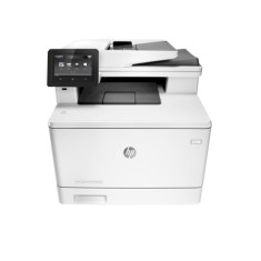 Imagem de Impressora Multifuncional Sem Fio HP Laserjet Pro M477FDW Laser Colorida