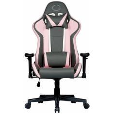 Imagem de Cadeira Gamer Reclinável Caliber R1S Cooler Master