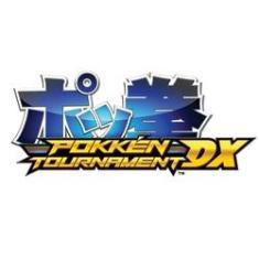 Imagem de Gift Card Digital Pokkén Tournament DX para Nintendo Switch