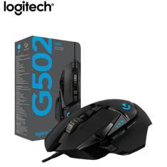 Imagem de Logitech g502 herói profissional gaming mouse 16000dpi gaming programação do mouse luz ajustável