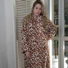 Imagem de Cobertor com mangas ZC onça bege