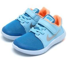 2afa0757f3796 Tênis Nike Infantil (Menino) Caminhada Flex Contact 2 PSV
