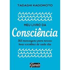 Imagem de Meu Livro da Consciência - Kadomoto, Tadashi - 9788545202127