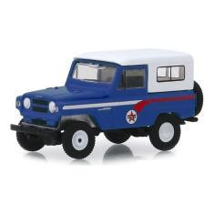 Imagem de Miniatura - Running On Empty Series 9 - 1964 Nissan Patrol C