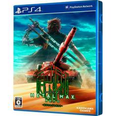 Imagem de Jogo Metal Max Xeno PS4 Kadokawa Games