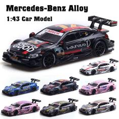 Imagem de 1:43 Alloy Vehicle Car Toy Cars Model Pull Back Brinquedos para crianças Brinquedos para meninos Crianças presentes Pull Back para Mercedes / Benz para DTM