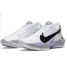 Imagem de Tênis Nike Masculino Basquete Zoom Freak 2