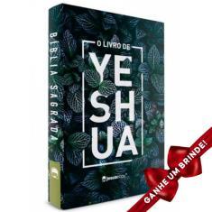 Imagem de Bíblia Yeshua Jesus Copy Nvi Capa Dura - Edição Especial