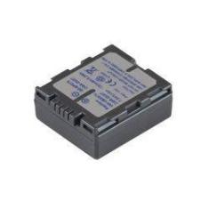 Imagem de Bateria Para Filmadora Samsung Vdr-M50