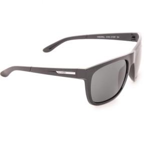 c3a31db9c075e Óculos de Sol Masculino Arnette Firedrill