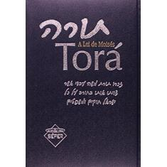 Tora a Lei de Moises - Melamed, Meir Matzliah - 9788585583262