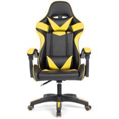 Imagem de Cadeira Gamer Reclinável PZ1005 Prizi