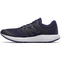 Tênis New Balance Masculino Corrida 420