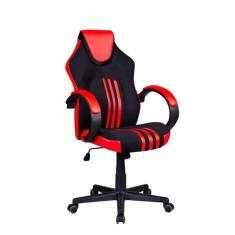 Cadeira Gamer PEL-3005 Pelegrin