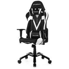 Cadeira Gamer Reclinável Valkyrie DXRacer
