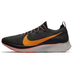 sale retailer a3e4b 435c9 Tênis Nike Masculino Corrida Zoom Fly Flyknit