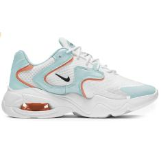 Tênis Nike Feminino Casual Air Max Advantage 4