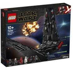 Imagem de LEGO Star Wars TM - Onibus Espacial do Kylo Ren