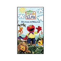 Imagem de VHS O Mundo de Elmo: Elementos da Natureza