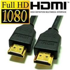 Foto Cabo Hdmi 1080p Full Hd Vs 1.3 10,2 Gbps 2 Metros C/ Banho Ouro P/  Ps3, Xbox360, Blu-Ray, Etc | Shoptime
