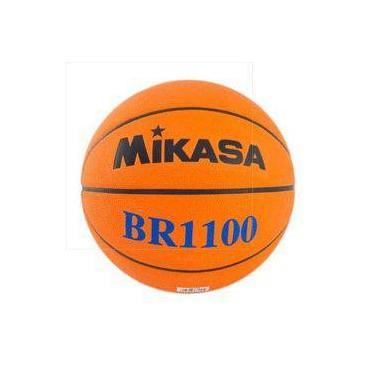 Bola Basquete Br 1100 Mikasa Oficial Com Nota Fiscal