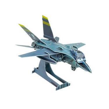 Imagem de Quebra-Cabeça 3D - Disney - Aviões - Bravo - DTC