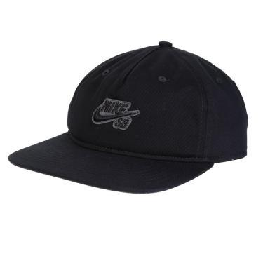 Boné Nike Pro Aba Reta CI4460-010, Cor: Preto, Tamanho: U