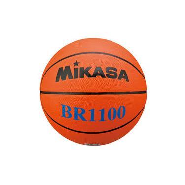 Imagem de Bola Basquete Mikasa BR1100